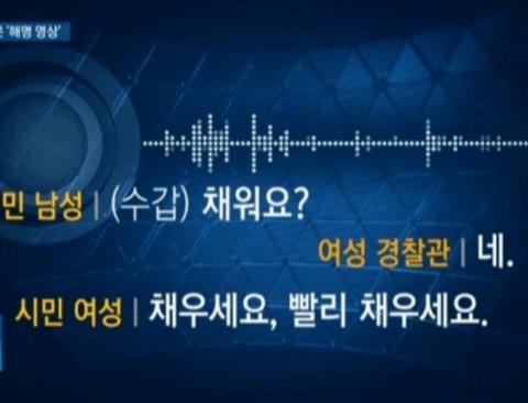 한국형 멀티유니버스의 시작