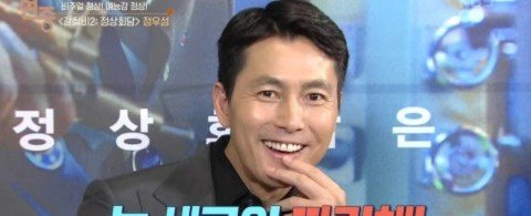 5위는 원빈, 1위는? 가난을 이겨낸 자수성가 연예인 TOP5