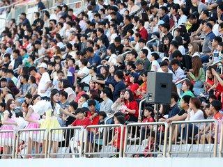 경남FC, 농협카드로 입장권 구매하면 '티켓 반 값'