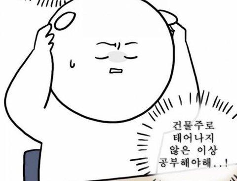 '한국어도 포함?' 가장 배우기 어려운 언어 TOP5