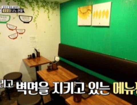 골목식당 김세정에서 조보아로 교체된이유.jpg