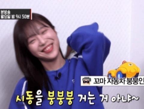 [스압] 쯔양이 직접 밝힌 한달 최고 수익
