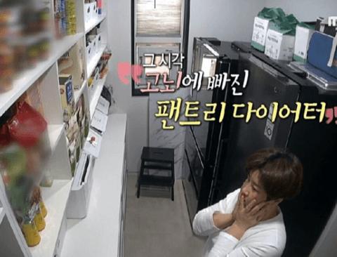 특이점이 온 박세리의 다이어트