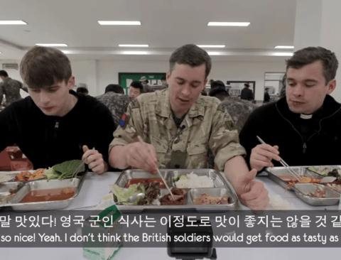 한국인들이 뻑가는 멘트.jpg