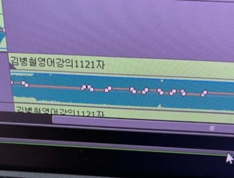 송민호 신곡을 미리 알고 있었던 신서유기 PD.jpg