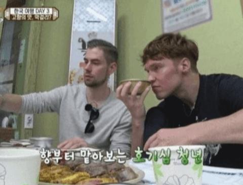 어서와 한국은 처음이지 핀란드편 빌레 근황 (feat. 막걸리)
