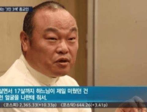 불교가 정말 싫었던 한 신부님
