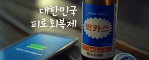 2억 캔 이상 판매? 외국인들 사이에서 맛있다고 난리 난 한국 음료 5가지