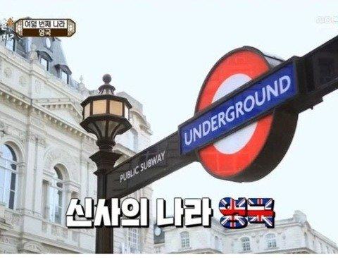 영국 현지에서 한국의 인지도.jpg