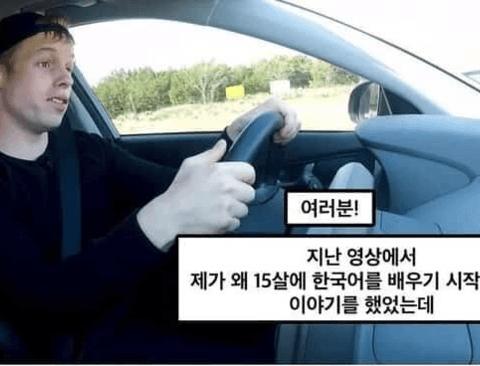 한국어에 대한 부정적인 댓글에 정면반박하는 올리버쌤