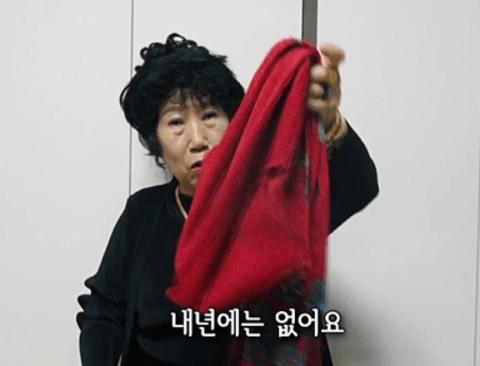 [스압] 유튜버 박막례 할머니의 명언들