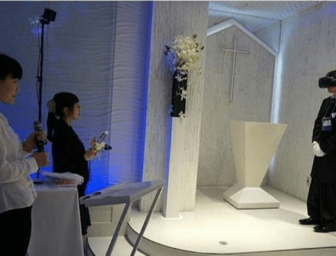 열도의 신개념 결혼식.jpg