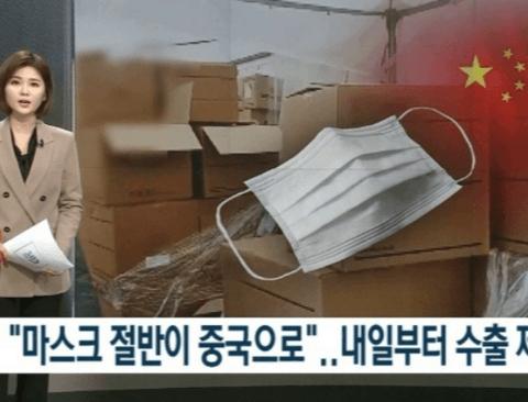 생산량은 충분하다는데 여전히 구하기 힘들고 비싼 마스크