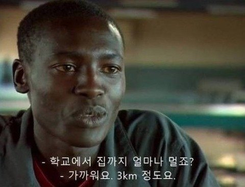 케냐인들이 장거리 달리기에 강한 이유