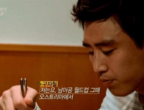 월드컵 엔트리 탈락 후 라면을 5년만에 먹은 구자철(feat.박주호)