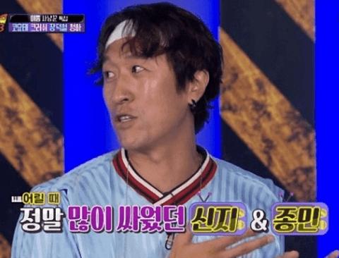 사회생화 갑 빽가의 코요태 장수 비결 (스압주의)
