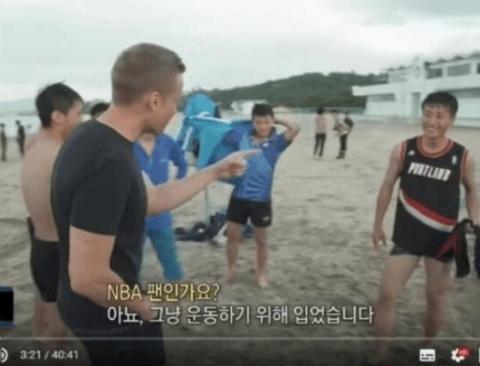 북한 사람 인터뷰 나간 리포터