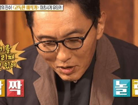 고독한 미식가가 뽑은 한국 대표 먹방 고수