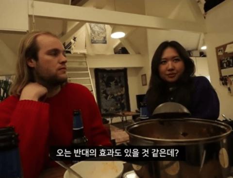 [스압] 개방적이라고 생각하는 네덜란드 때문에 불편한 한국인