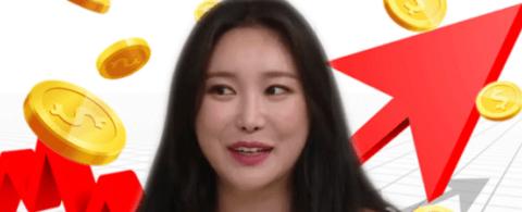 주식에 대해 1도 몰랐지만 떼돈 번 아이돌 TOP.4