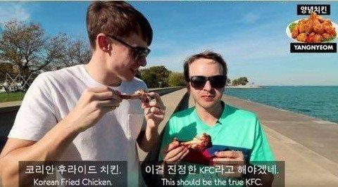 해외 진출에 성공한 KFC????????