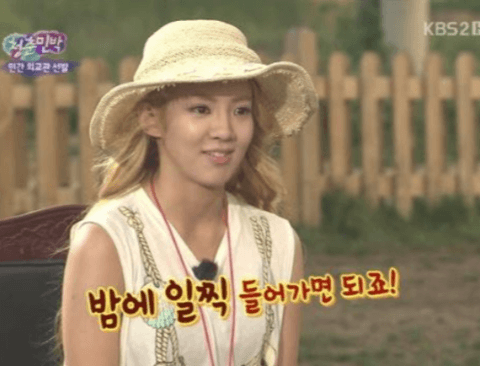 소녀시대 효연의 공중파 레전드 드립.jpg