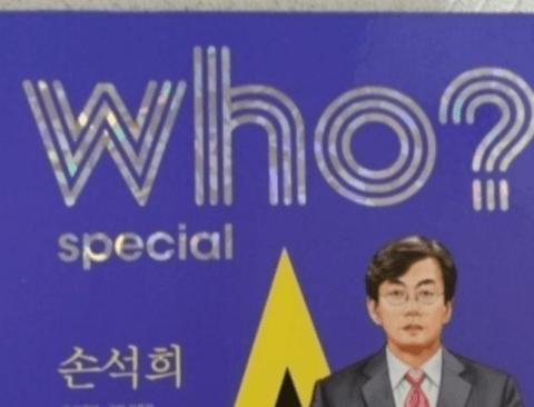 한국의 위인들. JPG