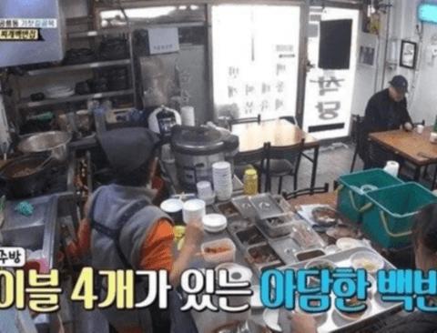 (스압)단골맞춤형 찌개백반집(feat.골목식당)
