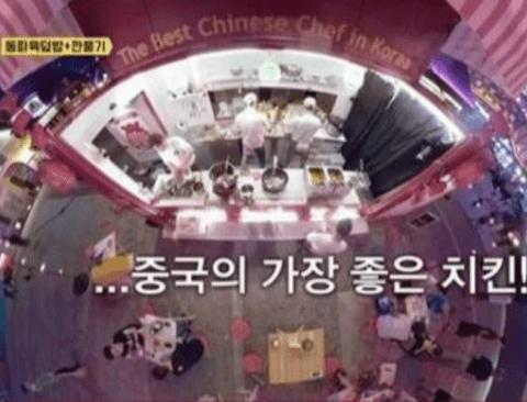 이연복 셰프의 깐풍기를 KFC와 비교하는 중국인