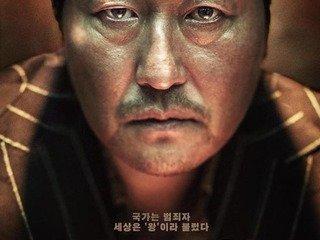 """[국감] """"영화현장 응급의료지원사업 폐지...무책임한 처사"""""""
