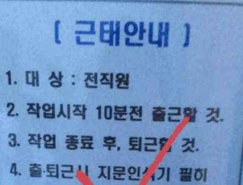 인력난에 허덕인다는 중소기업..jpg