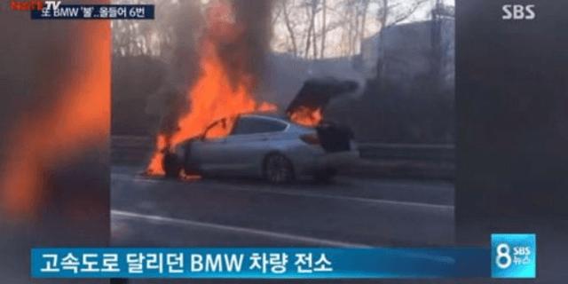 올해만 벌써 6건...주행 중이던 BMW서 잇따가 화재발생