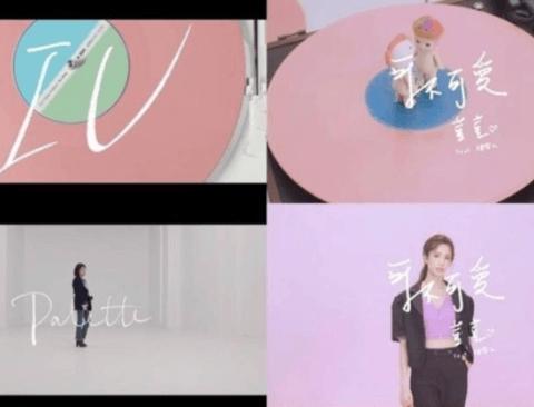 아이유 팔레트 뮤비 표절한 대만 영상 제작자