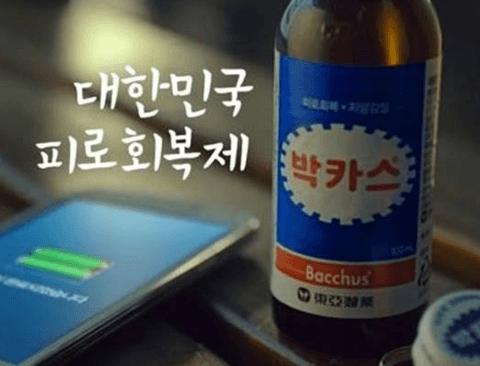 해외에서 초대박친 한국식품 7