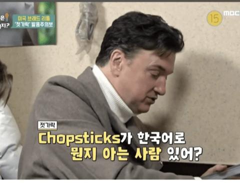 외국인들이 발음하기 힘든 한국 단어.jpg