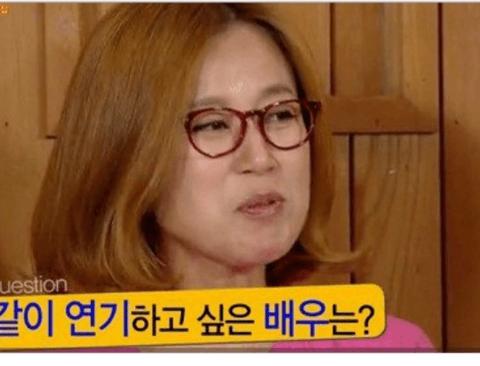 달달한 수지와 서강준의 콩트(feat.해피투게더)