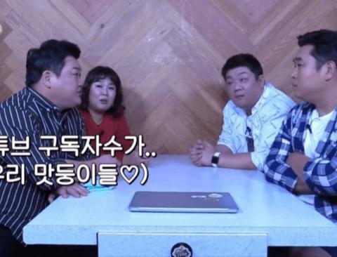 맛있는 녀석들 근황(feat.유튜브)