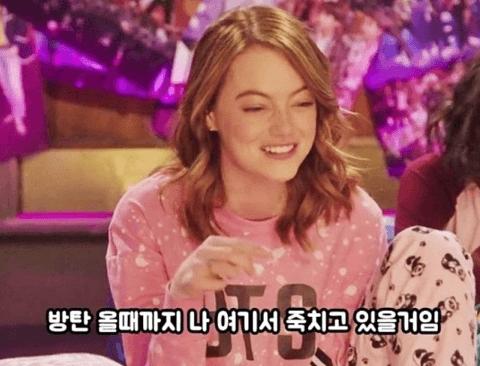[스압] 미국 SNL 출연한다는 엠마스톤 근황 (feat. BTS)