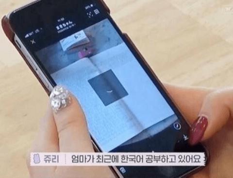 엄마가 최근 한국어 공부한다는 일본아이돌