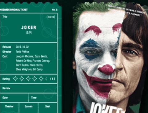 [스압] 외국인들이 부러워하는 한국의 영화 티켓