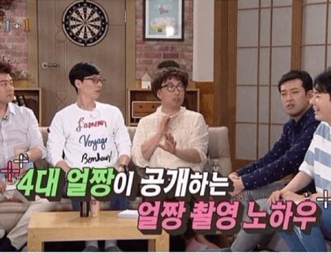 전직 얼짱 박태준이 공개한 셀카 노하우 (feat. 조세호)