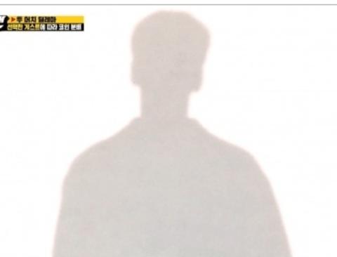 실루엣의 중요성(feat.런닝맨)