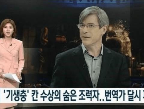 [스압] 외국인에게 한국의 정서를 전하는 번역의 중요성