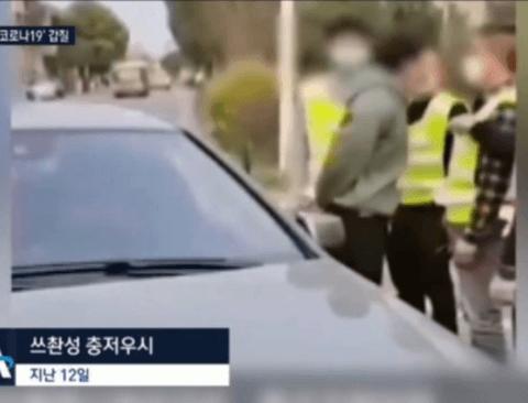 코로나19 갑질하는 중국 특권층