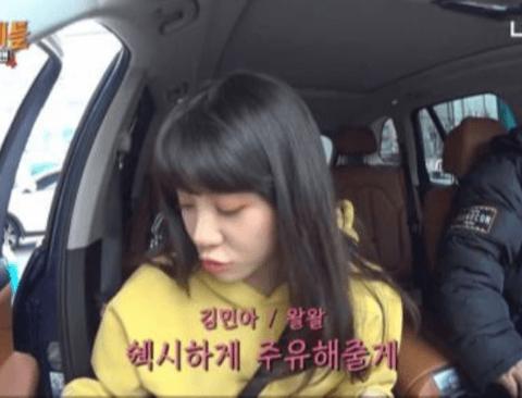 김민아가 주유하는 방법