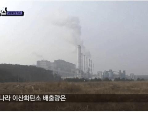 이산화탄소를 휘발유로 만드는 촉매 기술 개발