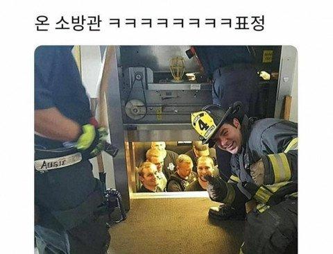 엘리베이터에 갇힌 경찰관을 구하러 온 소방관 .jpg