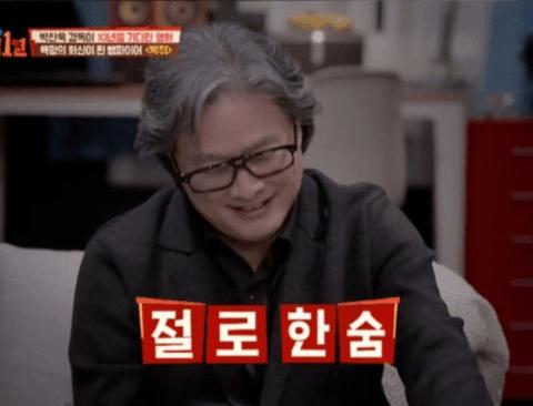 [스압] 여주인공 캐스팅에 어려움을 겪었던 박찬욱