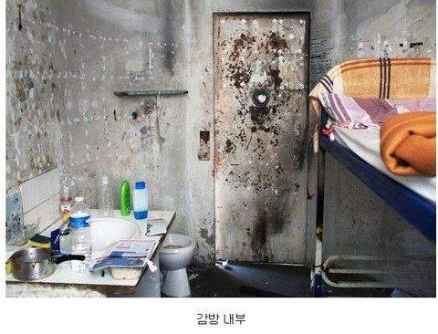교도소계의 롤모델 프랑스교도소