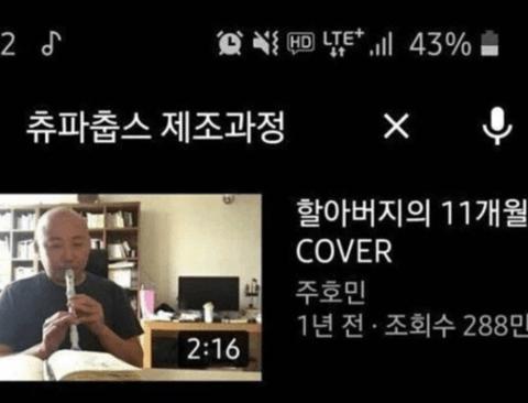 유튜브가 적극적으로 푸쉬해준다는 주호민